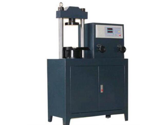 河北電液式壓力試驗機